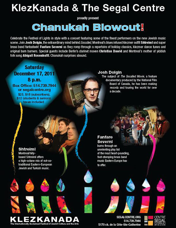 Chanukah Blowout